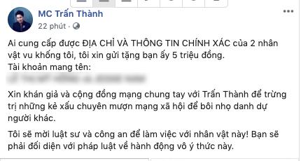 Trấn Thành tuyên bố thưởng 5 triệu đồng cho ai tìm ra người vu khống anh dùng chất cấm, Hari Won cũng lên tiếng động viên chồng - Ảnh 2.