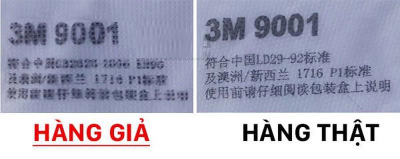 Nắm chắc những mẹo này phân biệt này, bạn yên tâm mua được khẩu trang 3M chất lượng - Ảnh 3.