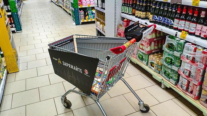 6 tiện ích của siêu thị nhưng thực chất là mánh khóe đang móc tiền trong ví bạn - Ảnh 3.