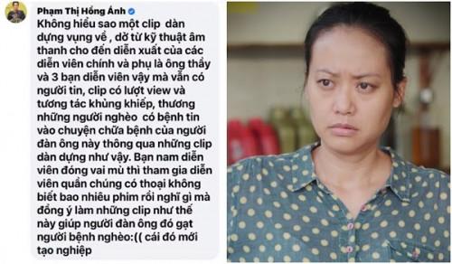 """Dân mạng công kích nam diễn viên được cho là người đóng vai """"bệnh nhân mù"""" trong video clip Võ Hoàng Yên chữa bệnh - Ảnh 4."""