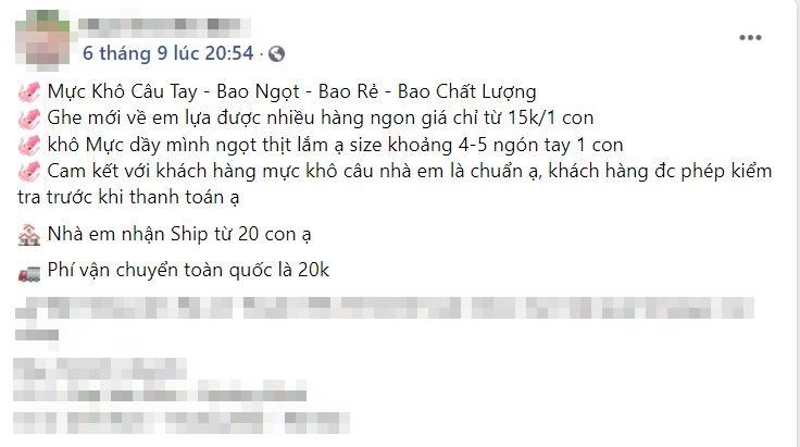 """Mực khô bán giá """"rẻ giật mình"""" trên chợ mạng, chỉ 200.000 đồng/kg loại mực to bằng cả bàn tay - Ảnh 2."""