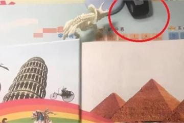 Phụ huynh gửi ảnh bài tập của con vào nhóm, cô giáo phát hiện chi tiết bất thường
