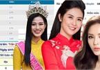 """Soi điểm thi đại học của các Hoa hậu Việt Nam: Người dính nhiều tai tiếng nhất lại có thành tích vượt xa """"đàn em"""""""