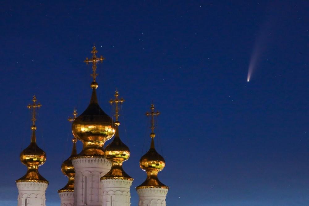 Sao chổi sáng nhất 23 năm thống trị màn đêm thế giới - 17