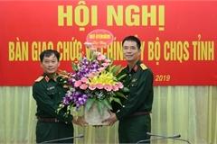 Bộ Quốc phòng bổ nhiệm nhân sự Tổng cục Chính trị
