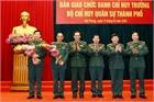 Điều động, bổ nhiệm nhân sự Quân khu 3, Quân khu 7