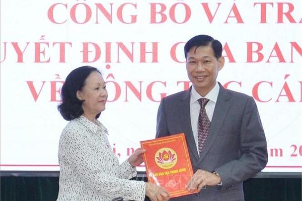 Ban Bí thư bổ nhiệm Phó Trưởng Ban Dân vận Trung ương