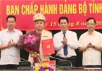 Ban Bí thư chỉ định, chuẩn y nhân sự Công an nhân dân