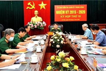 Đại tướng Lương Cường đề nghị  chỉ đạo chặt chẽ công tác kiểm tra, giám sát và thi hành kỷ luật