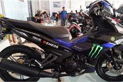 Yamaha Exciter bán tại Indonesia rẻ hơn Việt Nam tới 10 triệu đồng