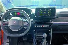Công nghệ an toàn xe hơi: Cần nhưng không nên lạm dụng