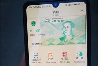 China tests digital currency and policy recommendations for Viet Nam