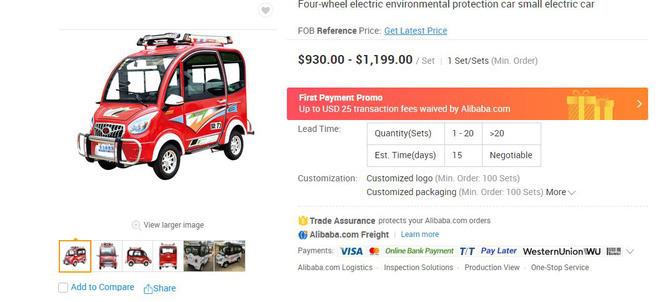 Đập hộp mẫu ô tô điện rẻ nhất thế giới, giá chưa đến 1000 USD: Nhìn như xe đồ chơi nhưng hóa ra cũng lợi hại phết - Ảnh 1.