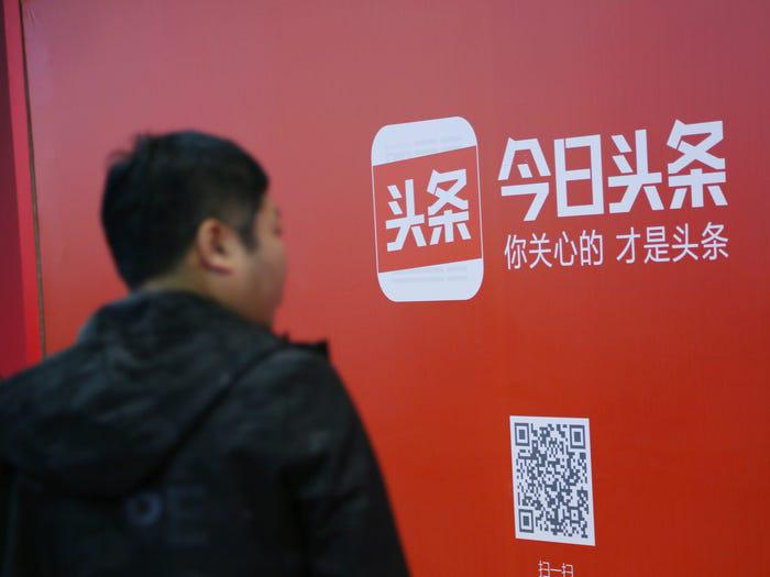 Chân dung tỷ phú giàu thứ 10 Trung Quốc – người đứng sau ứng dụng TikTok - Ảnh 3.
