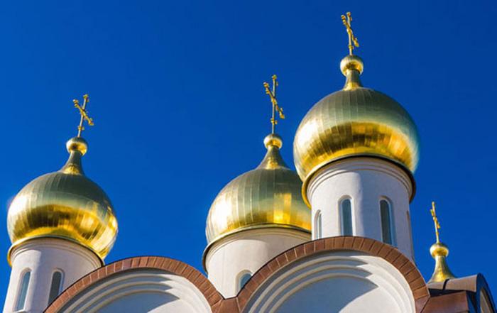 10 quốc gia dự trữ nhiều vàng nhất thế giới - Ảnh 6.