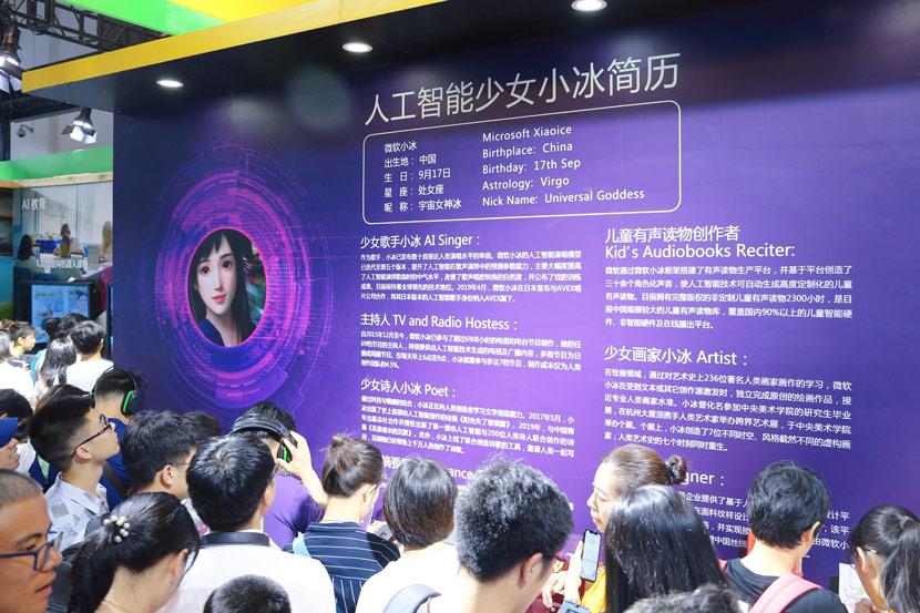 Trung Quốc: Hơn 600 triệu nam giới cô đơn sa vào lưới tình với bạn gái ảo AI, trò chuyện liên tục tới 29 tiếng - Ảnh 3.