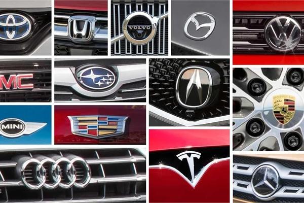 Thương hiệu ô tô nào đáng tin cậy nhất năm 2020?
