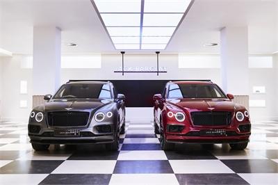 """Bentley vén màn 2 phiên bản đặc biệt """"Doanh nhân"""" và """"Thợ săn"""""""