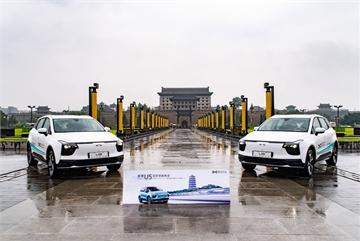 Xe Trung Quốc này lập kỉ lục thế giới