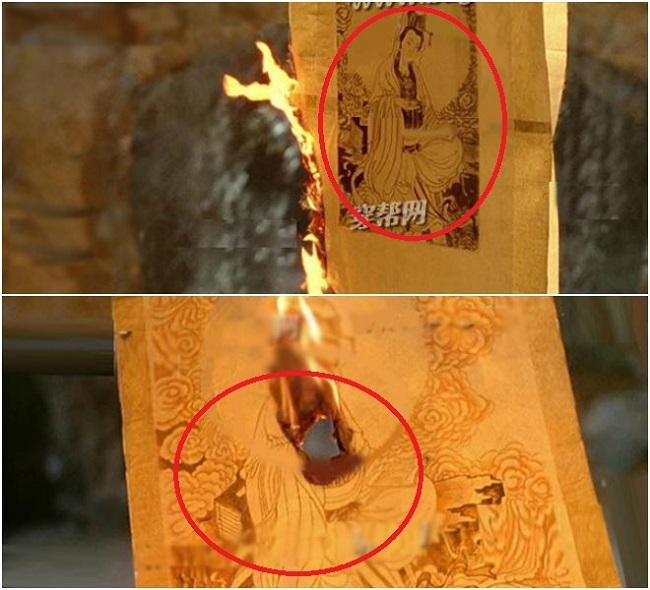 """Cũng trong""""Đại thoại tây du"""", bức tranh Quan Âm ban đầu bị đốt từ giữa ra, nhưng sang cảnh sau, tranh bị đốt từ mép vào. Hơn nữa, khuôn mặt vốn đã bị đốt lại trở thành nguyên vẹn."""