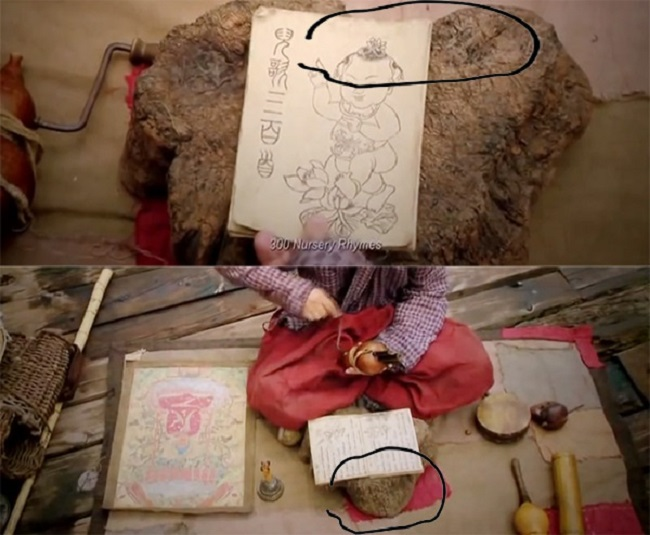 Tảng đá kê cuốn sách của Trần Huyền Trangcó sự khác nhau rõ rệt do bị đặt ngược ở 2 góc quay.