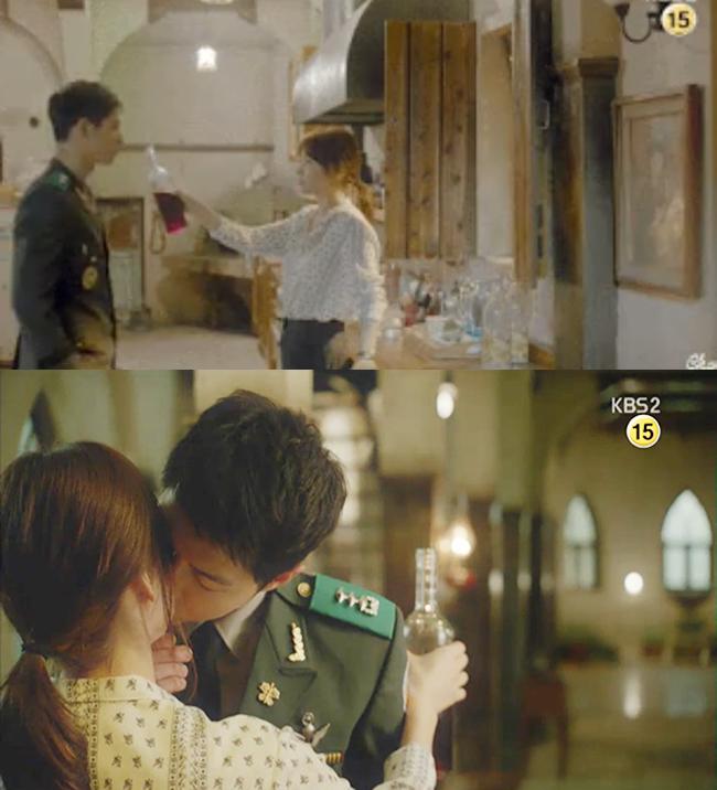 Sau khi Shi Jin (Song Joong Ki) hôn Mo Yeon (Song Hye Kyo), cô đã cố gắng từ chối nụ hôn của anh. Thế nhưng Shi Jin vẫn tiến tới và định... hôn cô lần nữa. Lúc này, Mo Yeon đẩy Shi Jin ra và bối rối chạy đi (không quên mang theo... chai rượu).