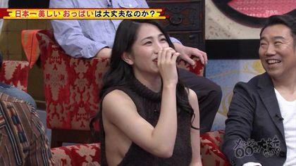 """Scandal hoa hậu Nhật, Anh: """"Thả rông vòng 1"""", """"mây mưa"""" trên truyền hình - 5"""