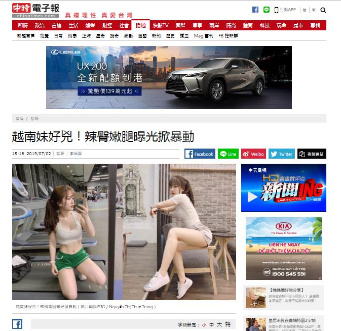 Cô gái Việt được báo Trung khen nức nở: Vòng 3 nóng bỏng, thân hình bốc lửa - 1