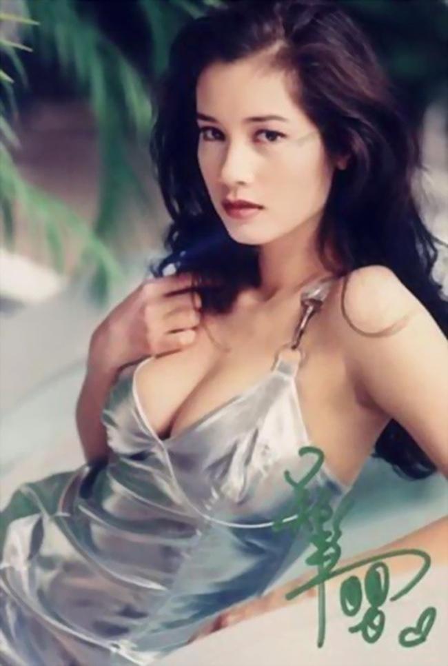 """Trịnh Diễm Lệ được ca tụng là """"nữ hoàng"""" phim 18+ của Hong Kong trong thập niên 90."""