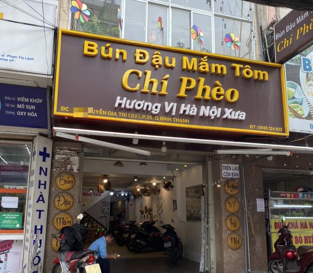 Những biển hiệu độc - lạ, hút khách ở Sài Gòn - 4