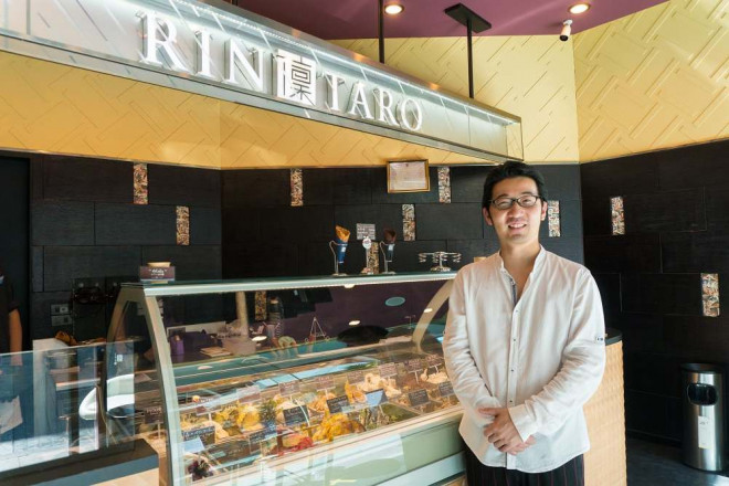 Có gì bên trong tiệm kem Nhật Bản