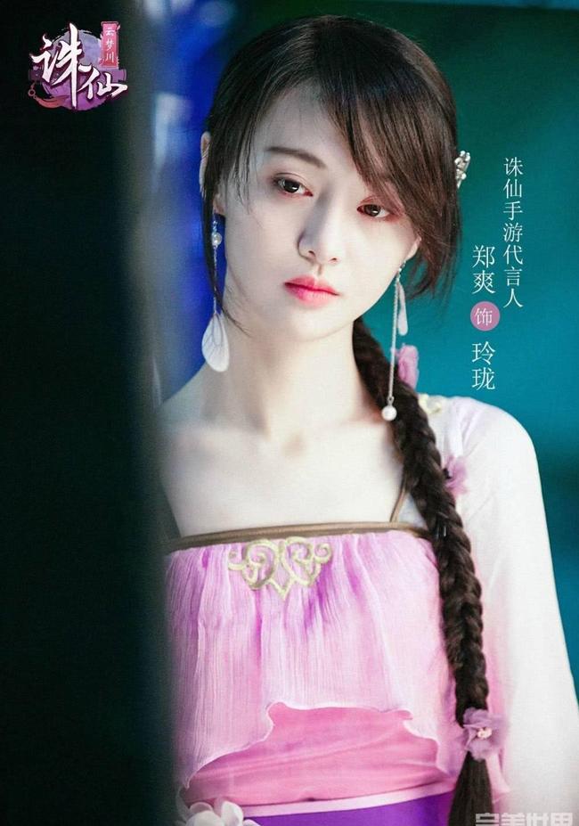 Năm 2013, nữ diễn viên công khai thừa nhận phẫu thuật thẩm mỹ khiến công chúng vô cùng bất ngờ. Lý do khiến cô chỉnh sửa nhan sắc lại là vì người bạn trai cũ - nam diễn viên Trương Hàn. Thậm chí, vì tình yêu, cô chấp nhận lùi về sau, bỏ qua nhiều cơ hội thăng tiến.