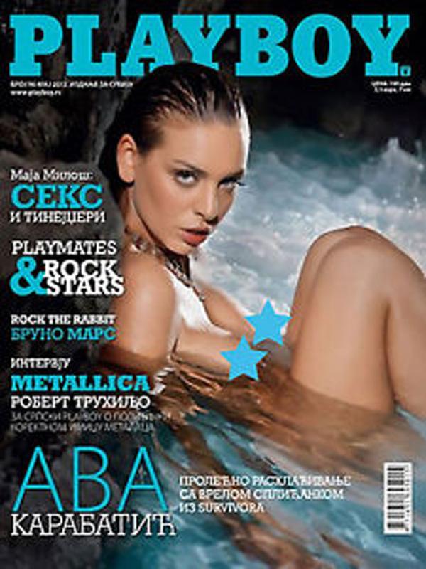 Người mẫu gợi cảm của tạp chí đàn ông sắp tranh cử Tổng thống Croatia - 3