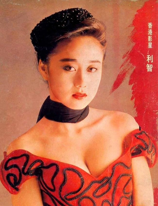 Cùng với các vai diễn thành công trên màn ảnh, Lợi Trí được đánh giá là một trong những mỹ nhân nổi trội nhất của điện ảnh Hồng Kông những năm cuối 80, đầu 90.