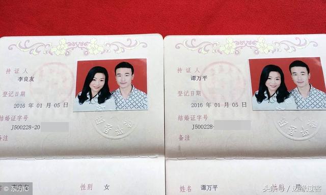 """Trúng tiếng sét ái tình, chàng trai 23 tuổi đòi cưới bằng được """"bà dì"""" 46 tuổi - 5"""