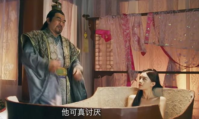 Cảnh ân ái của Thái Thượng Lão Quân và Bà La Sát trong phiên bản