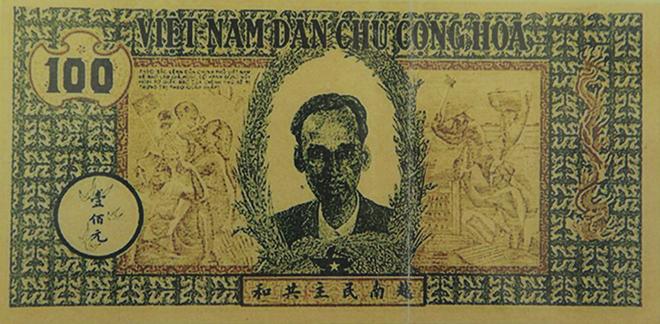 Chuyện ít biết về nhà máy in tiền đầu tiên của Việt Nam - 6