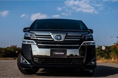 Cận cảnh chiếc xe siêu sang của Toyota