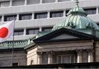 Nhật Bản chính thức thành lập nhóm chuyên trách phát hành tiền ảo