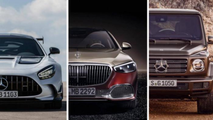 Mercedes-Benz hợp nhất AMG, Maybach và G-Class 1