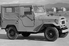 Toyota tái sản xuất phụ tùng cho dòng Land Cruiser cổ