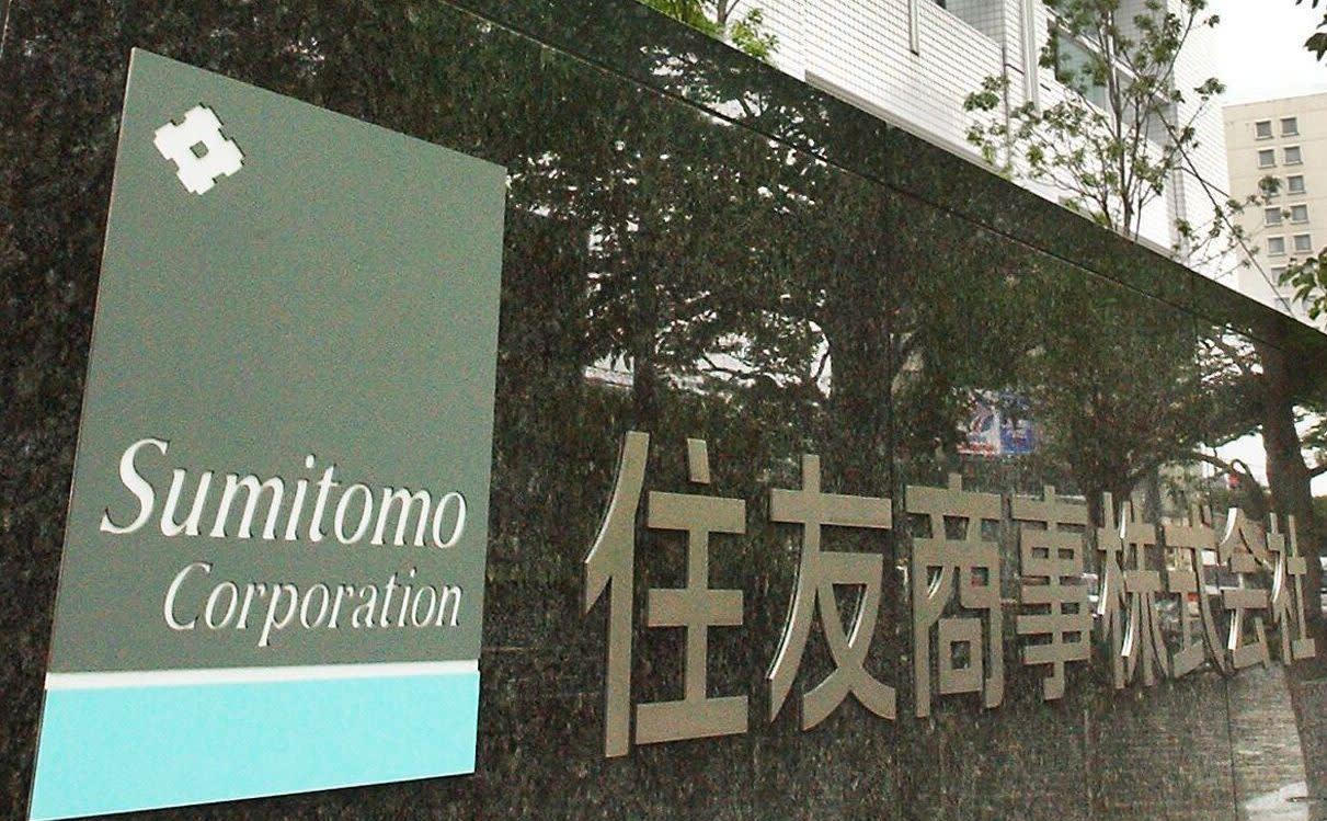 Sumitomo Corp. in Japan. Photo: Nikkei