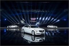 Hơn 16.000 xe Cadillac tại thị trường Trung Quốc sẽ bị thu hồi
