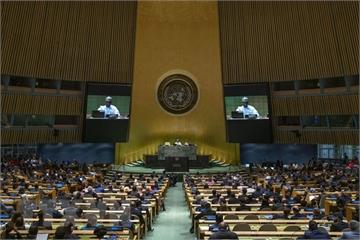 Lần đầu tiên trong lịch sử, Đại hội đồng Liên hợp quốc họp trực tuyến