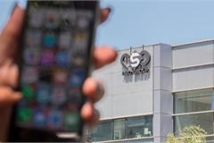 Pháp tiến hành điều tra phần mềm gián điệp theo dõi Pegasus
