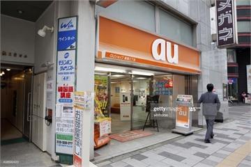 Doanh nghiệp viễn thông Nhật Bản ứng dụng AI để chống COVID-19