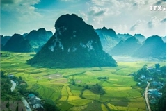 Vietnamese geopark among world's best views