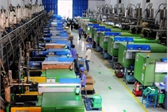 "Industry and Trade Ministry proposes rules on ""Made in Vietnam"" products"