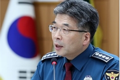 Korean police pledge to look into violence against Vietnamese woman