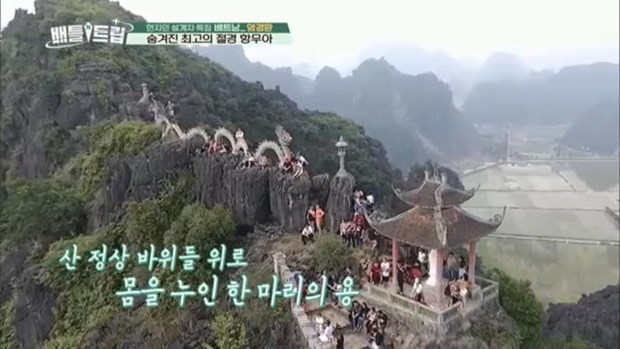 Two Vietnamese landscapes aired on Korean television hinh anh 3